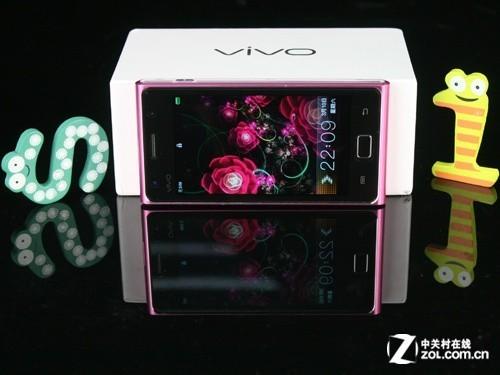 1.4GHz高配超薄时尚步步高S1手机图赏