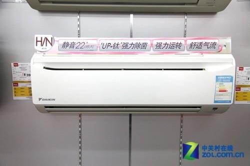强力除菌抑菌大金1匹空调售价3990元