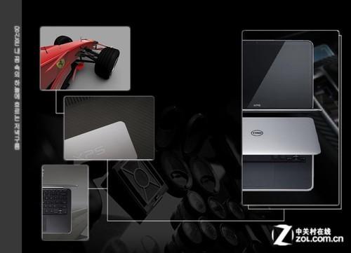 i7处理器256G固态戴尔XPS13本热销