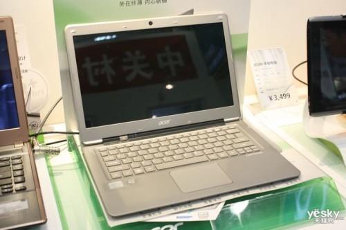 销售火热最受欢迎主流笔记本导购(4)
