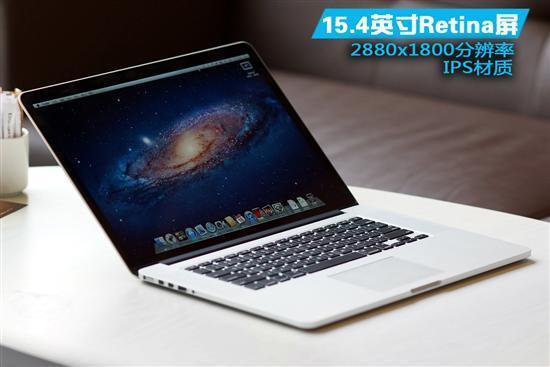 Retina版MacBookPro真机赏(3)