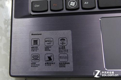 i7芯金属商务本 联想V480新品卖场评测
