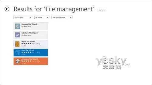 如何将桌面应用列入Windows Store应用商店