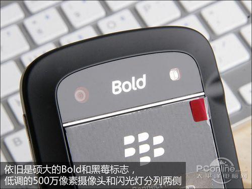 黑莓Bold 9900