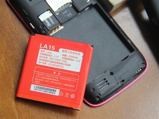699元全球最低双核机 小辣椒手机图赏