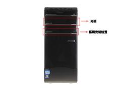华硕[ASUS]CM6870家用机内部细节+接口介绍