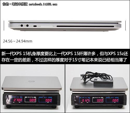 向苹果发起挑战 新一代戴尔XPS15评测