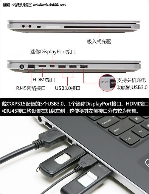 掌托材质很独特 键盘带有背光功能