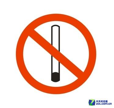 警告标志 禁止吸烟 香烟