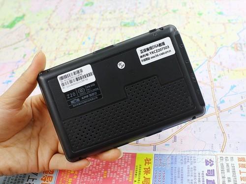 神行者 Z20(8GB) 背面图