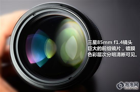 1.4 ED SSA镜头前组镜片-微单也有大眼睛 三星85f 1.4镜头评测