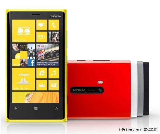幻想破灭!诺基亚官方公布Lumia 920售价
