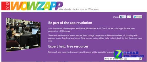 微软将于11月再开编程马拉松大赛