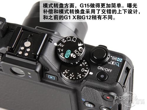不比索尼NEX差F1.8大光圈佳能G15评测