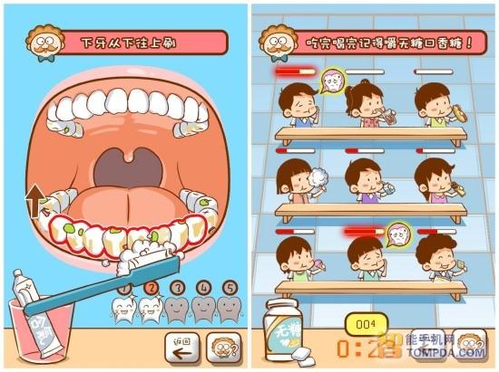 孩童口腔强大健专家 酷爱牙轻松学iPhone版试用_绵软