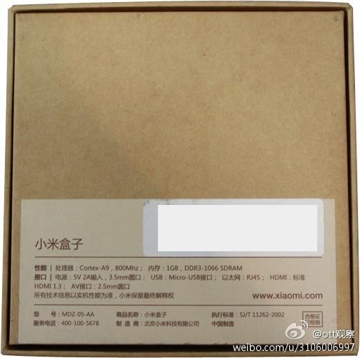 小米盒子真身曝光:800Mhz处理器1GBRAM