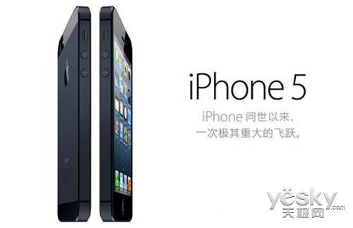 12月14日上市5288起 国行iPhone 5十问十答