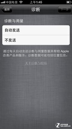 本土特色体验升级电信版iPhone5评测