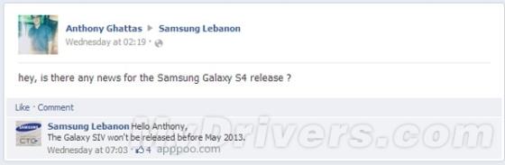 5月前三星不会发布Galaxy S4