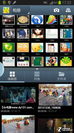 终极对抗iPhone5与三星N7102全面对比