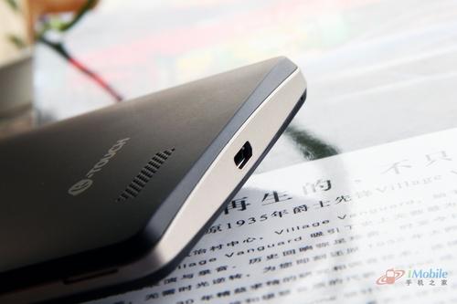 沒有最大隻有更大天語巨屏手機V5評測