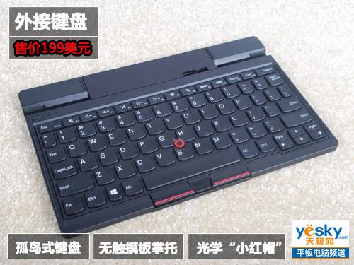 原子能激发革命ThinkPadTablet2评测(2)