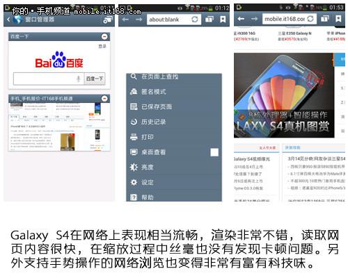 网页浏览和多媒体应用满足日常需求