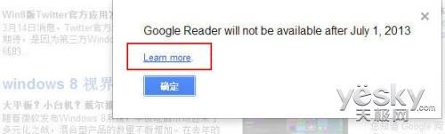 Google Reader订阅数据的导出备份与转移