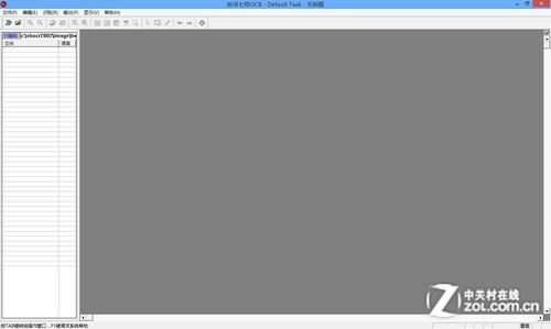 Win8软件摸底:高效辅助软件兼容性测试