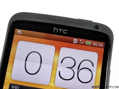 经典拍照四核手机HTCOneX仅2450元