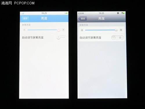720p屏幕四核X1升級版vivoX1St評測