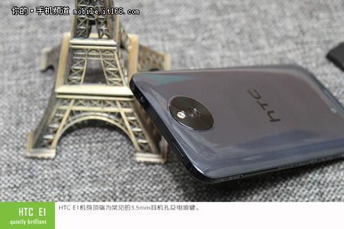 4.3英寸屏双卡双待HTC自拍神器E1评测