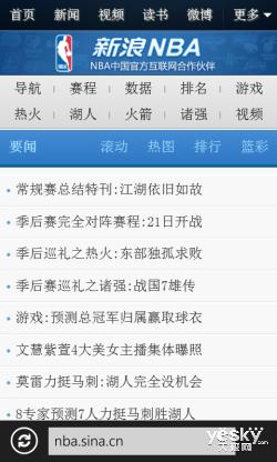 千元入門體驗WP8手機華為W1電信版評測