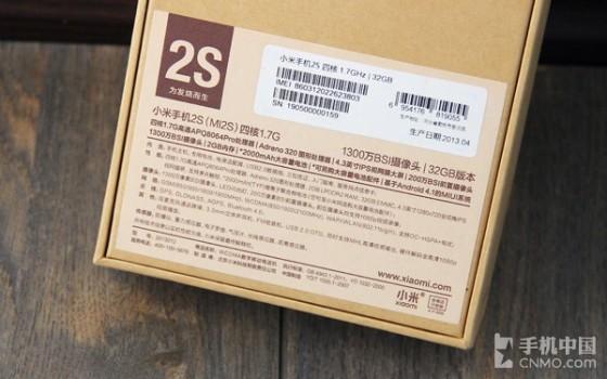 1300萬圖元F2.2光圈32GB版小米2S評測