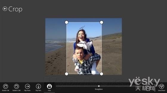 Adobe推Win8免费图片编辑应用PS Express