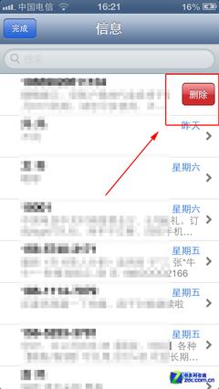畅想苹果公司iOS7 苹果公司iOS6/小米MIUI对比