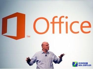 微软:越来越多的企业选择Office365