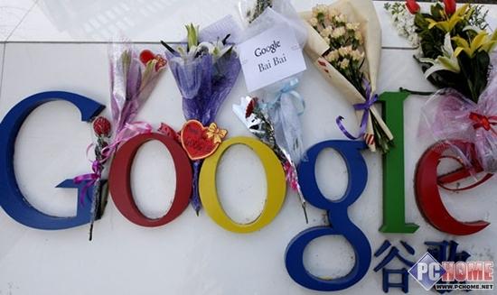 遥遥无期?Google重返中国市场无望