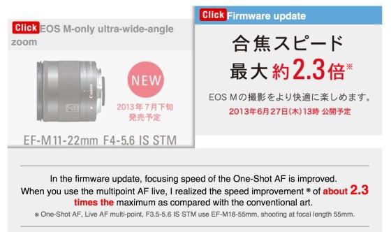 佳能EOSM新固件27日更新对焦速度提升