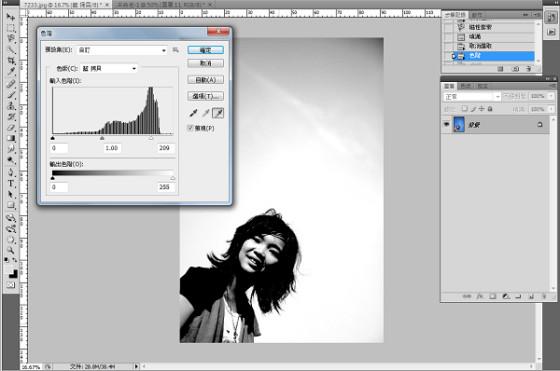 Photoshop简单抠图背景合成教程