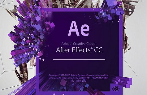 Adobe After Effects 绿色版及素材