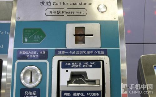 玩物尚志 公交卡内置魅族MX2