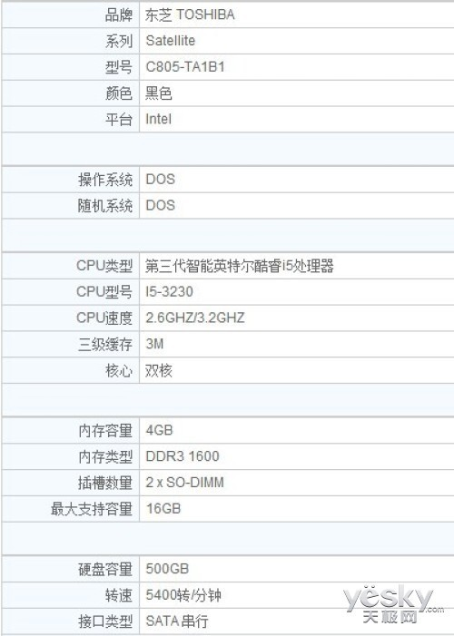 Eight Top 12 this: big brands 8 inch tablet is only 1699 yuan