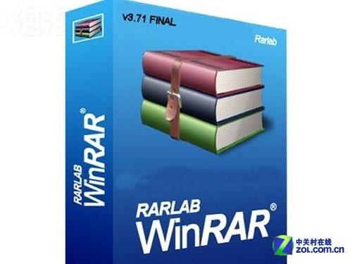 支持鼠标拖放 WinRAR 5.00发布正式版
