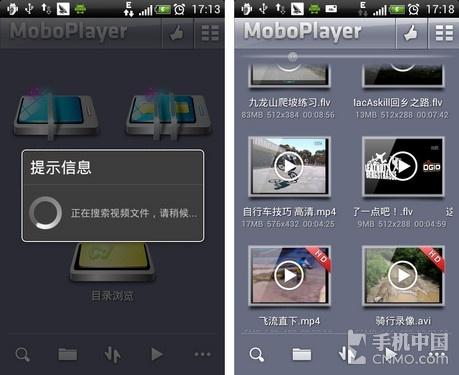 使用ffmpeg项目的里面的ffserver来实现图片