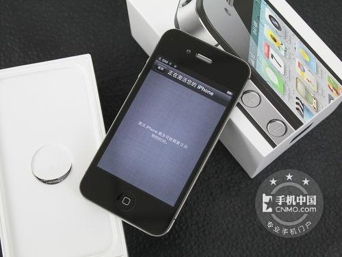 A5双核人气街机 iPhone 4S仅售3180元