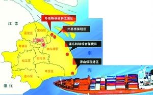 解读上海自贸区:加快金融制度创新