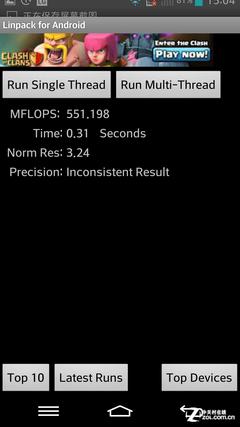 背部按鍵新體驗驍龍800旗艦LG G2評測