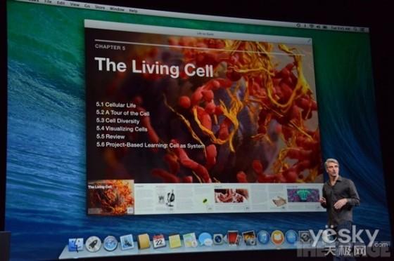 免费!苹果全新Mac OS X系统开放下载