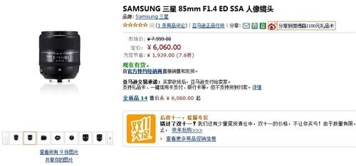 1.4 ED SSA-摄影器材升级之路 7款魅力微单镜头选购